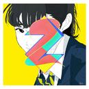SODA POP FANCLUB 2/サイダーガール