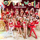 Joy to the world/CYBERJAPAN DANCERS