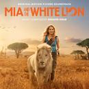 Mia's Song (feat. Gunnar Ellwanger)/Armand Amar