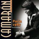 París 1987 (En Directo En El Cirque d'Hiver de París / Remastered)/Camarón De La Isla