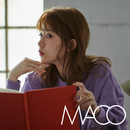 交換日記/MACO