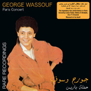 Paris Concert - Live Rare Recording/George Wassouf