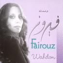 Wahdon/Fairuz