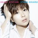 HEART STATION (2018 Remastered Album)/宇多田ヒカル