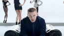 Just Be Good To Green (feat. Lily Allen)/Professor Green