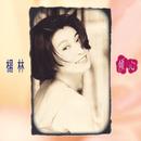 Adore/Diana Yang