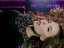 Egoista (feat. Pitbull) (feat. Pitbull)/Belinda