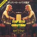 Step Into Christmas/Elton John