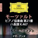 "Mozart: Piano Concerto No. 21 ""Elvira Madigan""/Géza Anda, Camerata Academica des Mozarteums Salzburg"