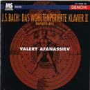 Bach: Das Wohltemperierte Klavier II/Valery Afanassiev