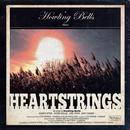 Heartstrings/Howling Bells