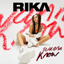 Wanna Know/RIKA