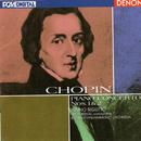 Chopin: Piano Concertos Nos. 1 & 2/Bruno Rigutto