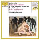 Stravinsky: Le Sacre Du Printemps/Gueher Pekinel, Sueher Pekinel
