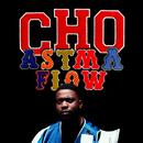ASTMAFLOW/Cho