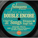 DOUBLE ENCORE (Live)/福山雅治