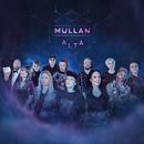 Luominen (Lauri Viita / Mullan alta) (feat. Yona, Seela Sella)/Heikki Kuula