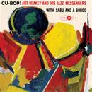 Cu-Bop (feat. Sabu)/アート・ブレイキー&ザ・ジャズ・メッセンジャーズ