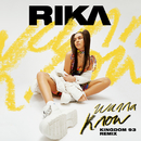 Wanna Know (Kingdom 93 Remix)/RIKA