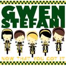 Now That You Got It (Remixes)/Gwen Stefani