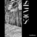 Guillotine/Shades
