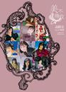 Greatest Hits Of Alicia Kao/Alicia Kao