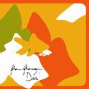 Dís (Original Soundtrack)/Jóhann Jóhannsson