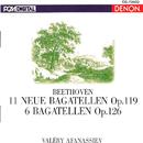 Beethoven: Bagatellen, Op. 119 & 126/Valery Afanassiev