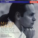 Debussy: Preludes Deuxieme Livre & Six Epigraphes Antiques/Michel Beroff
