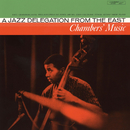 Chambers' Music: A Jazz Delegation From The East (feat. John Coltrane)/Paul Chambers
