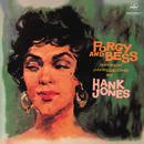 Porgy And Bess/Hank Jones