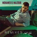 Tole' El Nahar (Remixes)/Mohamed El Majzoub