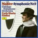 Mahler: Symphony No.9 in D/Chicago Symphony Orchestra, Carlo Maria Giulini