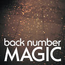 MAGIC/back number