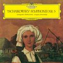Tchaikovsky: Symphony No.5/Leningrad Philharmonic Orchestra, Yevgeny Mravinsky