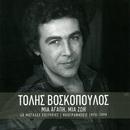 Mia Agapi, Mia Zoi/Tolis Voskopoulos