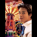 Best Hits in Danieland/Daniel Chan