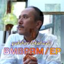 BMBPRM / EP/高橋幸宏