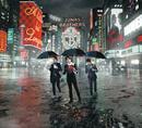 A Little Bit Longer/Jonas Brothers