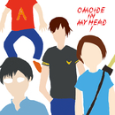 OMOIDE IN MY HEAD 1 ~BEST & B-SIDES~/ナンバーガール