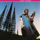 Don Cherry/Don Cherry