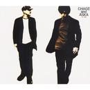 夢の飛礫/CHAGE and ASKA