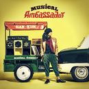 Musical Ambassador/HAN-KUN
