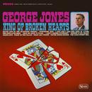 King Of Broken Hearts/George Jones