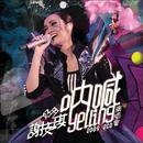 """Hao Duo Xie An Qi """"Ne Han"""" Yan Chang Hui 2009 (2 CD)/Kay Tse"""