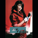 Red Xin Qu + Jing Xuan/Kelly Chen