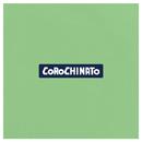 Corochinato!/Ex-Otago