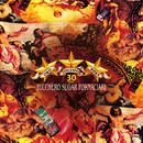 Oro Incenso & Birra 30th Anniversary Edition (30th Anniversary Edition)/Zucchero