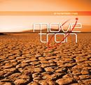 Ei kenenkään maa/Movetron