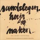 Sundslegen, herja og naken/Various Artists